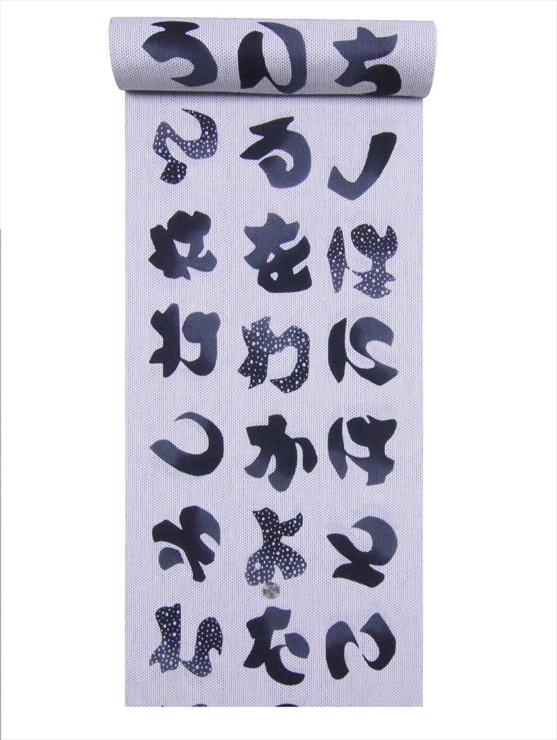 メンズ浴衣反物・No.547 文字柄・グレー地, PetGoods フォアモスト:2740826e --- officewill.xsrv.jp