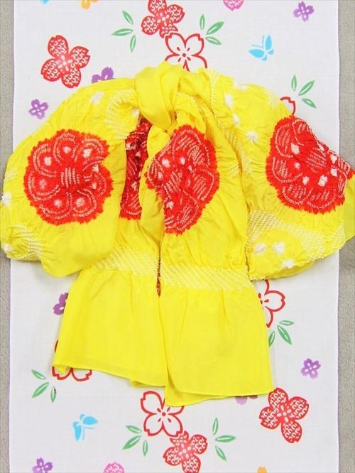 子供 帯(3.5m) No.14レモンイエロー地・赤絞り