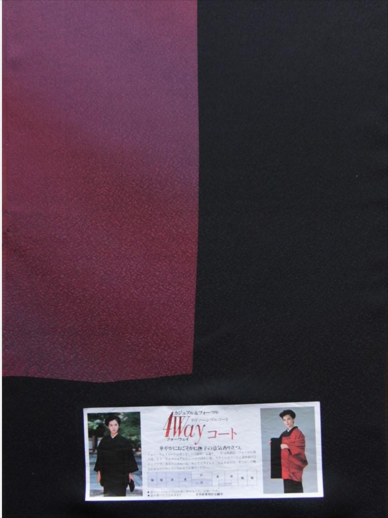 ワケあり羽尺反物 hj-20 両面・赤紫・黒地・ボカシ柄