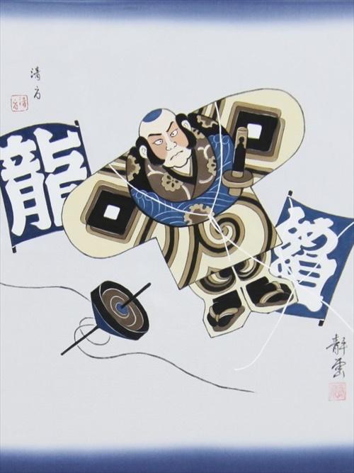額裏(がくうら) 販売 gu-44・ヤッコ柄・ブルー地