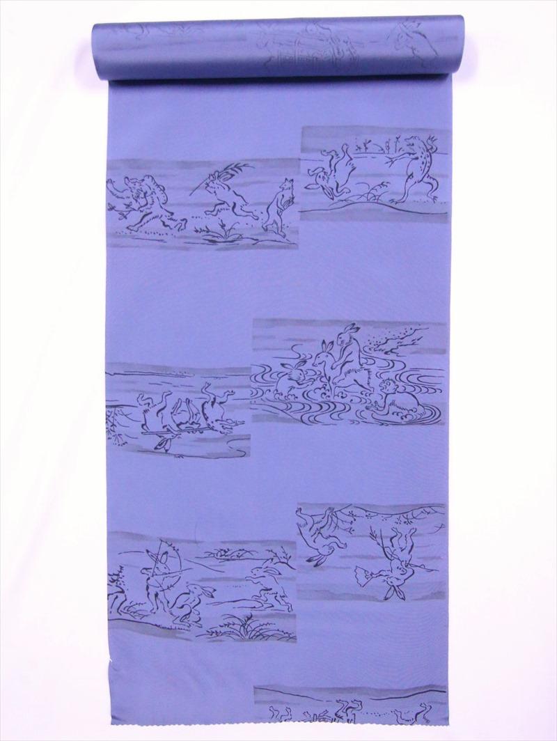 メンズ長襦袢 反物 nj-40 ブルーグレー地・鳥獣戯画柄