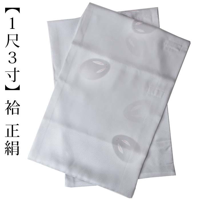 <5/10まで15%OFF>うそつき 襦袢(うそつきスリップ)替え袖 【袷 1尺3寸 おしゃれ用 正絹】 雪うさぎ グレー | つゆくさのうそつき長襦袢 大うそつきスリップ専用 替え 袖 うそつき袖 〔絹100%〕マジックテープ付 送料無料