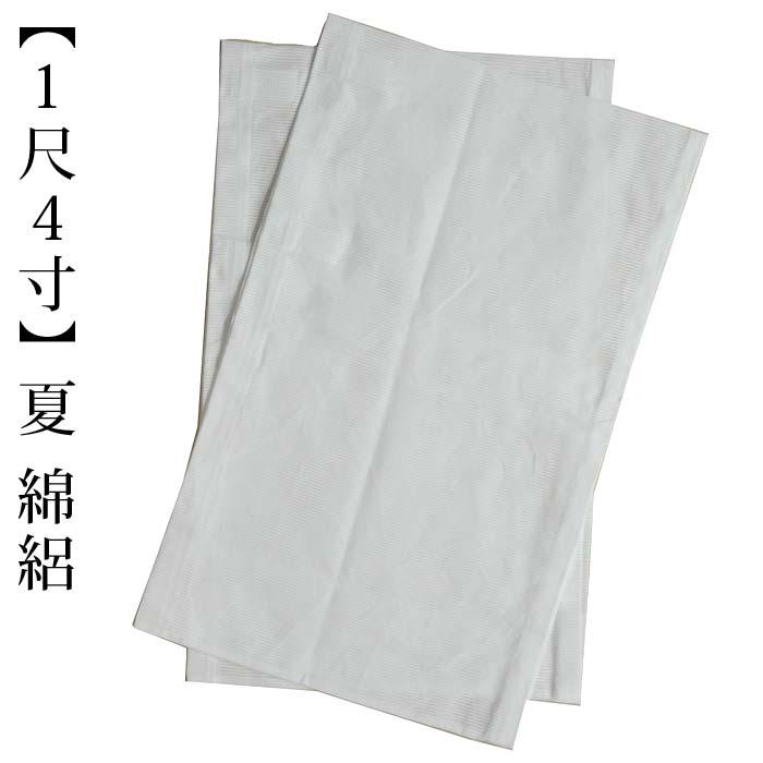 つゆくさ 大うそつきスリップ 公式ショップ うそつき長襦袢 に合わせて 長襦袢風に着られる替え袖 マジックテープでカンタン付け替え ☆送料無料☆ 当日発送可能 裄丈調節も自由自在 夏用 1尺4寸 長尺 洗える うそつき 白 替え袖 長襦袢を着ているように うそつき袖 うそつきスリップ つゆくさのうそつきスリップ 襦袢 替え 綿絽 袖 大うそつき長襦袢専用 〔綿100%〕マジックテープ付〔メール便対象〕