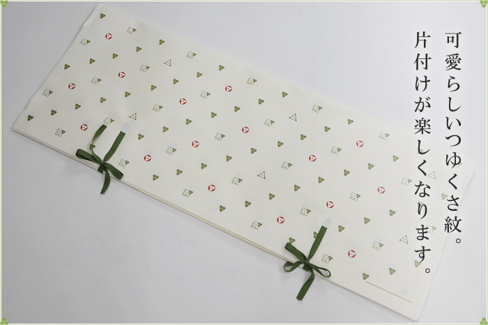 ★ large 5 piece set ★ ◆ original brand dayflower ◆ Tatou モノグラムロゴ with paper large size (for clothes)