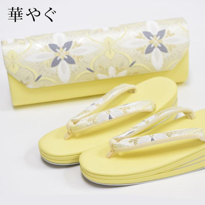 〔アウトレットSALE 38000〕草履バッグセット クラッチバッグ チェーン付 礼装用 フォーマル 華やか おしゃれ かわいい 黄色 つゆくさ フリーサイズ M L レディース