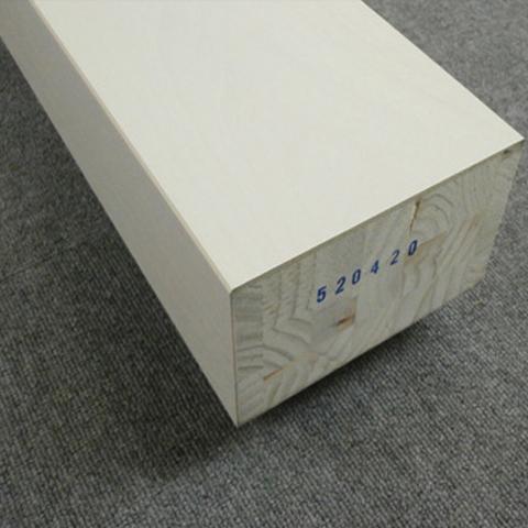 送料無料【アウトレット特価】上り框(かまち) BA4546PL 90×150×1950 カバ突板 パールホワイト