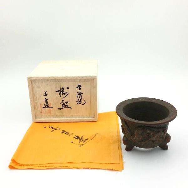 美芸(常滑)富貴蘭鉢龍巻 木箱入り 10.5cm【現】
