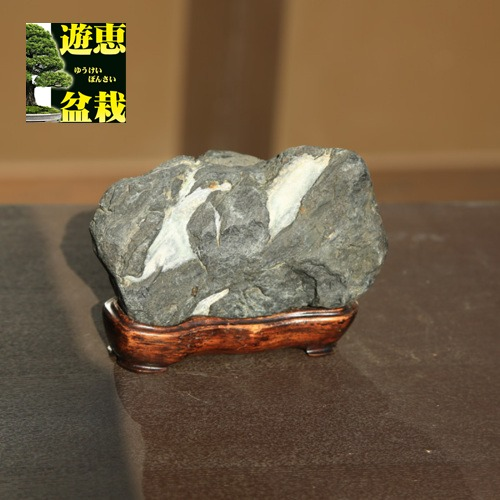 水石:天然石【現品】