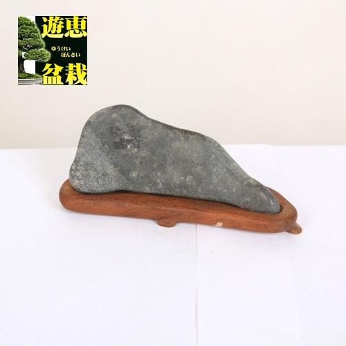 水石:波根海岸石 東石作台【現品】