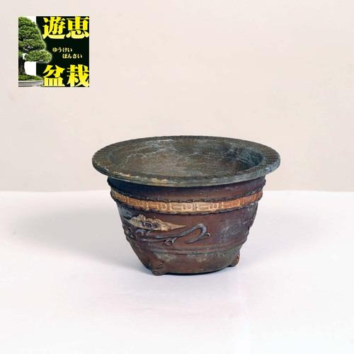 盆栽小鉢:丹波立杭焼 重一 10.5cm【現】