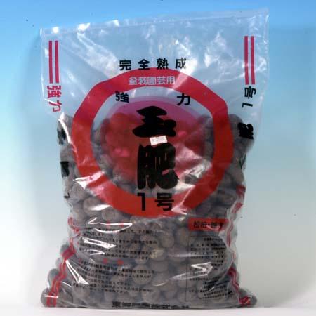 品質保証 強力玉肥1号 トラスト 8kg