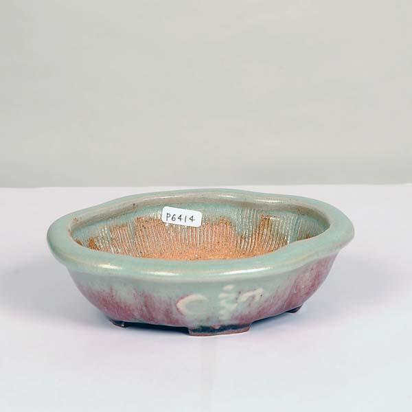 高級 現代小鉢:平安虹泉 モッコ鉢 現 14.5cm 祝開店大放出セール開催中