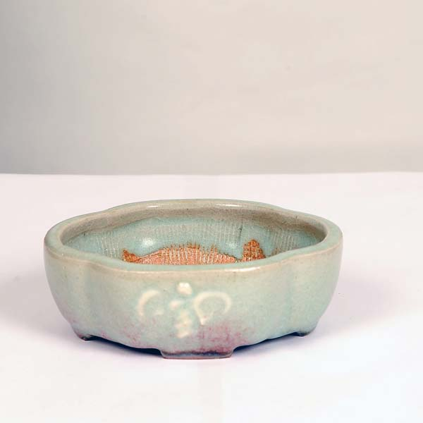 現代小鉢:平安虹泉 モッコ鉢 12.7cm 現 全国一律送料無料 送料0円