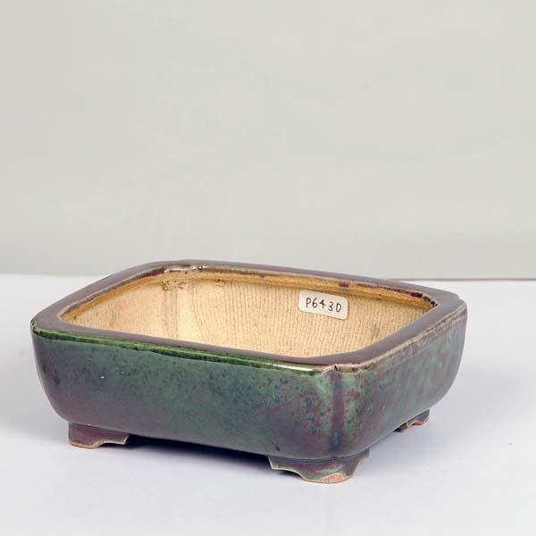 現代小鉢:平安虹泉 爆安プライス 輸入 長方隅切鉢 13.1cm 現