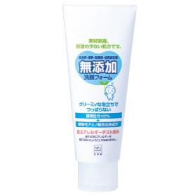 マーケティング メイルオーダー 牛乳無添加洗顔フォーム120g