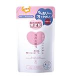公式ストア 牛乳無添加泡の洗顔料 プレゼント 詰替え用180mL
