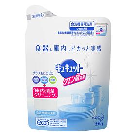 送料無料カード決済可能 キュキュット食器洗い乾燥機専用 クエン酸効果 つめかえ用 550g セール 登場から人気沸騰