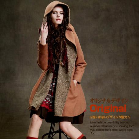 ウール混 ミディアム丈 体型カバー フード付き Aライン コート オリジナルデザイン 着痩せ 期間限定の激安セール 冬新作 ひざ上丈 与え 大人可愛い 暖かい アウター