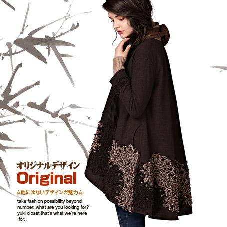 オリジナルデザイン モチーフデザインに注目 Aライン変形刺繍入りポンチョ風コート ゆったり マント Vネック 刺しゅう アウター