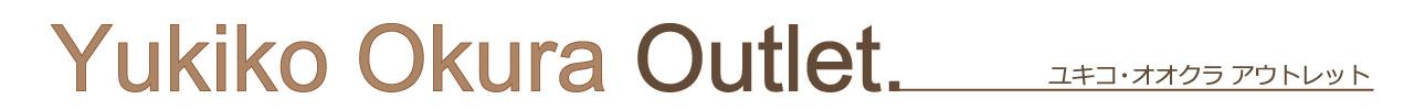 ユキコ・オオクラ アウトレット:天然石ジュエリーユキコ・オオクラの正規アウトレットショップ