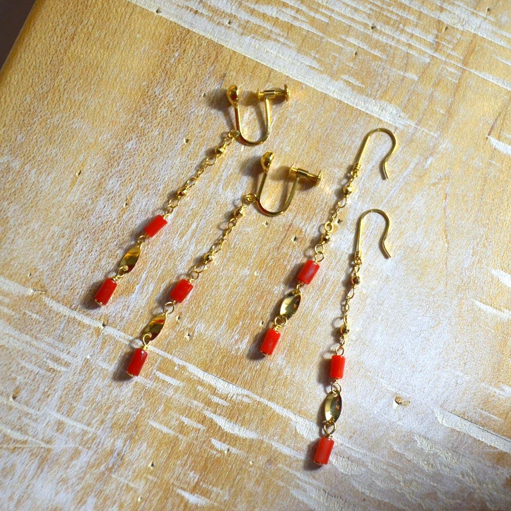K18血赤珊瑚シリンダーイヤピア
