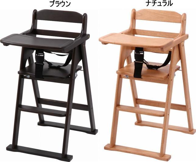 <title>折タタミベビーハイチェア使用しないときは折たたんで収納ベビーチェア 木製ベビーチェア ベビーハイチェア 折り畳み式ベビーハイチェア 誕生日/お祝い ベビーチェア</title>