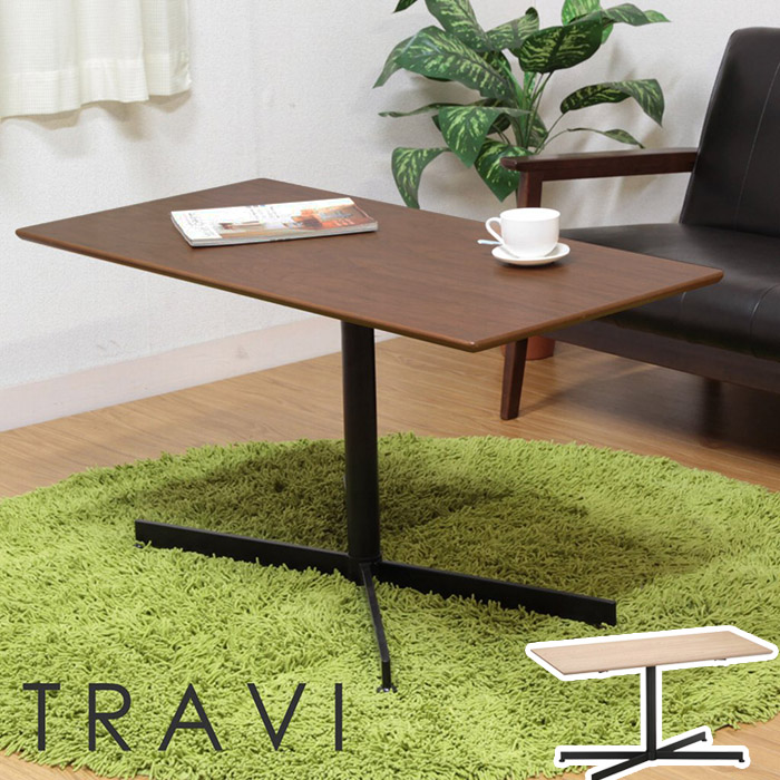 ウチカフェテーブル トラヴィ ブラウン ナチュラル 92016 96616  <ソファテーブル センターテーブル サイドテーブル コーヒーテーブル カフェテーブル 木製テーブル ミッドセンチュリー おしゃれ 人気 机 つくえ>