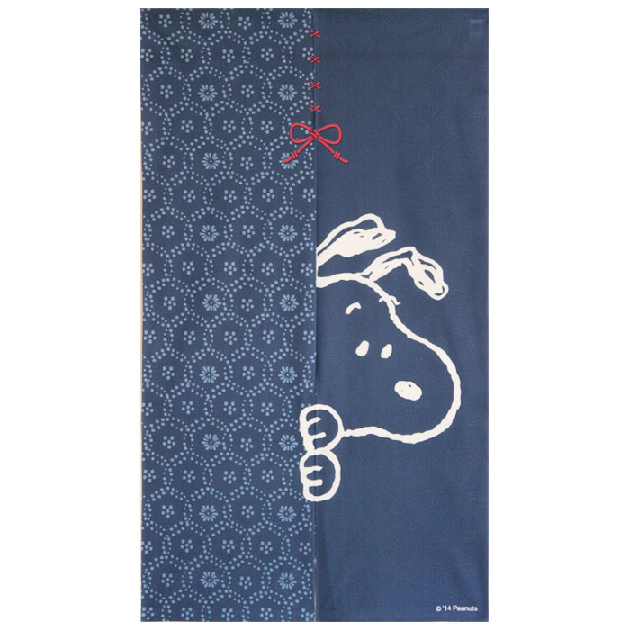 スヌーピー のれん ロングサイズ 85×150cm SNシリーズ  <暖簾 脱衣所 洗面所 間仕切り スヌーピー ウッドストック ピーナッツ snoopy プレゼント ギフト 誕生日 贈り物 人気 noren>