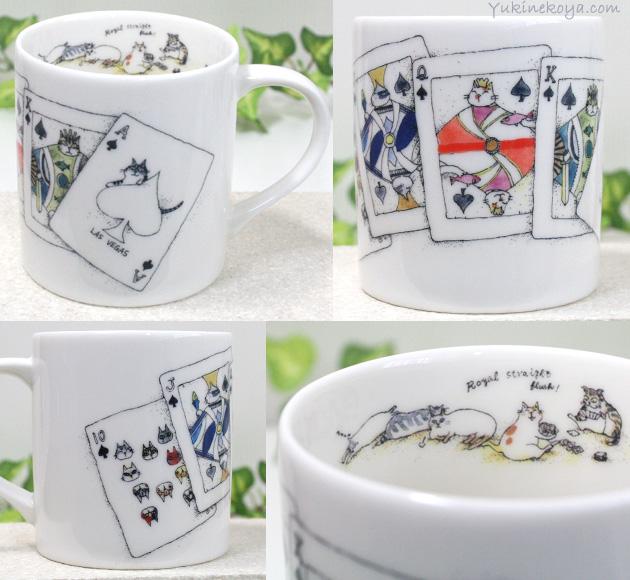 Miyuki Yoshizawa design Cat Chips (cat Tips) TOY mug cup (cat miscellaneous goods cat goods)