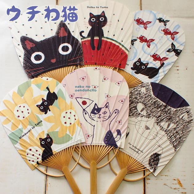 定形郵便で送れる 夏のプチギフトにもおススメにゃん  ウチわ猫 丸亀うちわ 竹うちわ 日本製 ギフト ギフト かわいい 猫雑貨 猫グッズ 猫柄 ねこ ネコ キャット ノアファミリー