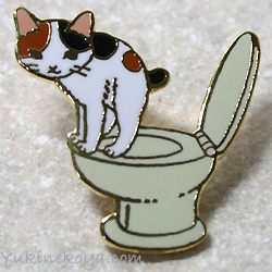 トートバッグやポーチに付けて私だけのオリジナルに 猫ピンズ トイレ 三毛猫 ポタリングキャット ピンバッチ ねこ ステーショナリー 猫雑貨 キャット 人気上昇中 ネコグッズ 文房具 モデル着用&注目アイテム