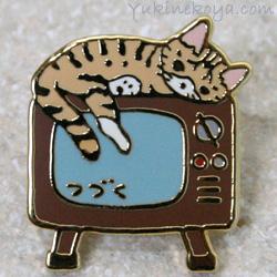 トートバッグやポーチに付けて私だけのオリジナルに 猫ピンズ テレビ チャトラ ポタリングキャット ピンバッチ 猫雑貨 ネコグッズ 評価 発売モデル ステーショナリー キャット 文房具 ねこ