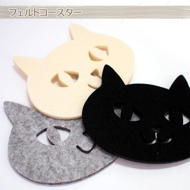 でっかい癒し顔で今日もホッとティタイム 正規品送料無料 猫のコースター 割引も実施中 ネコマンジュウ フェルトコースター フェルトイタズラ ネコグッズ ねこ 猫雑貨 キャット
