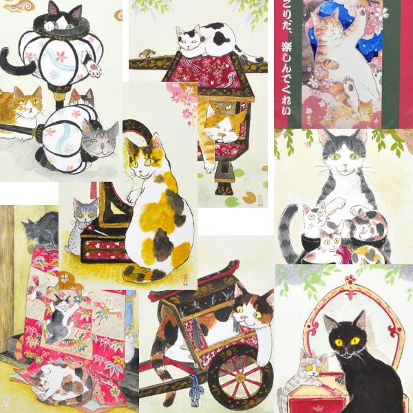 ファッション通販 琴坂映理が描くユニークな猫世界 ギフト 猫 ポストカード 琴坂映理 猫のポストカード 絵葉書 絵はがき 猫雑貨 キャット 猫グッズ ネコ雑貨 ステーショナリー 文房具 ねこ柄