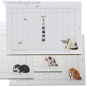 ちっちゃな原稿用紙に可愛い猫のデザイン 猫のメモパッド ミニ原稿用紙 猫柄 ポタリングキャット 文房具 ステーショナリー ネコグッズ キャット ねこ 誕生日/お祝い 猫雑貨 5%OFF