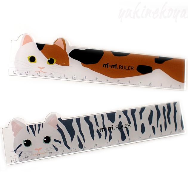 お耳がひょっこり 猫の定規 猫型 定規 mimi-RULER 送料無料お手入れ要らず サカモト 市販 三毛猫 アメショー ルーラー EC ねこ ネコグッズ キャット ものさし 猫雑貨
