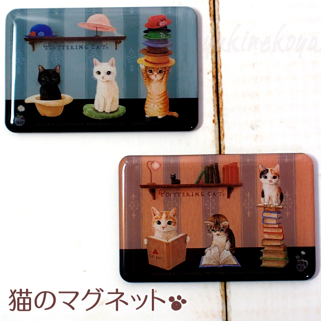 ぷっくりツルン◆絵画みたいなマグネット 猫のカードマグネット NEW★ポタリングキャット(磁石 猫雑貨 ネコグッズ ねこ キャット)