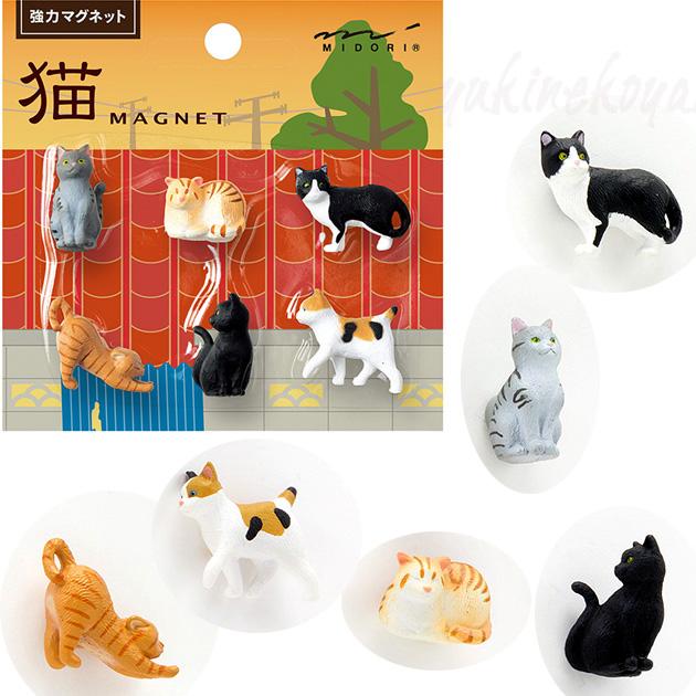 厚さのある紙もしっかり固定できるネオジム磁石 猫型 ミニマグネット 6匹入り 強力なネオジム磁石 文房具 ステーショナリー 猫雑貨 ネコグッズ ねこ キャット デザインフィル ミドリカンパニー