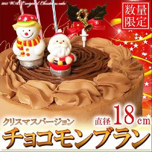 홋카이도 초콜릿 몽블랑 크리스마스 케 익 6 호 18cm/고급 초콜릿 사용