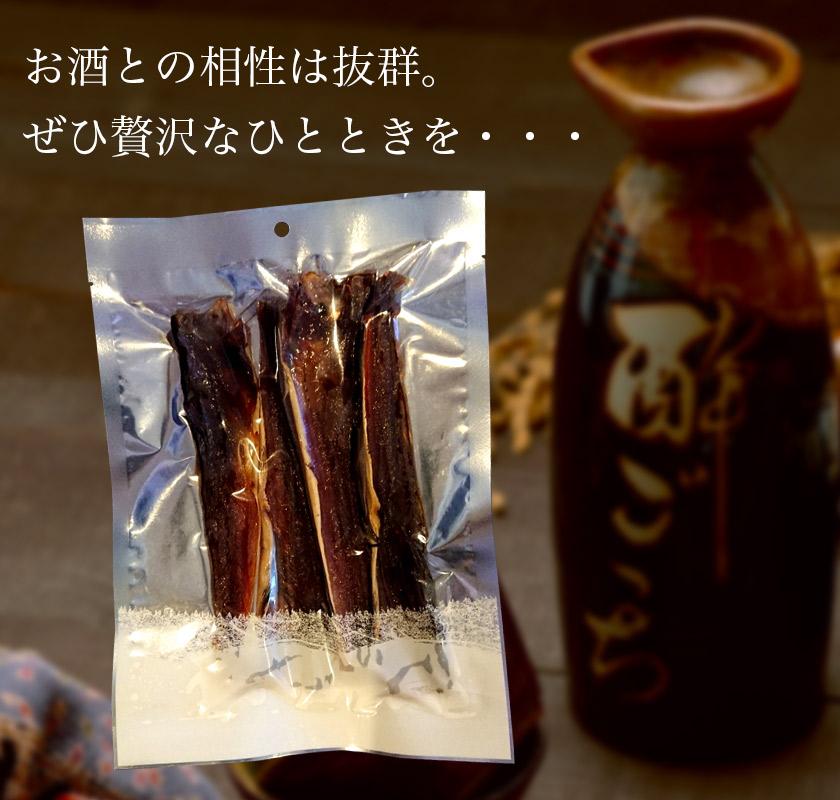 メール便  北海道産 ほっけの燻製 簡易包装 150g 北海道 ホッカイドウ ホッケ 法華 珍味 北海道 名産 おつまみ お酒 ポイント消化