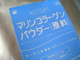 With the Malin collagen powder ♪ oceanic climate collagen Ibara fisheries development ♪ collagen high quality protein