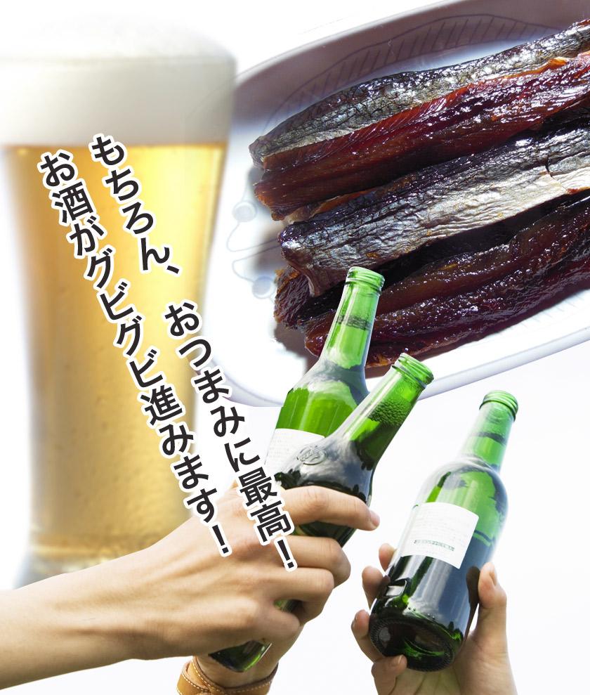 メール便で にしん本燻製 鰊(ニシン)の燻製 200g 珍味 おつまみ お酒 ビール お土産 贈り物