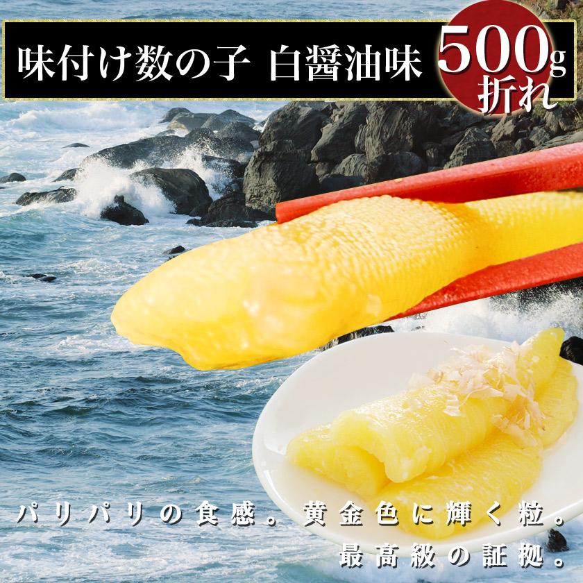 北海道 グルメ