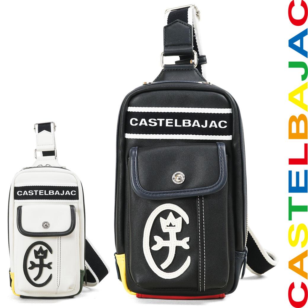 ボディバッグ メンズ CASTELBAJAC カステルバジャック ドミネシリーズ ワンショルダー ボディーバッグ A4未満 縦型 軽量 メンズバッグ バッグ プレゼント ギフト ブランド ランキング (24912)