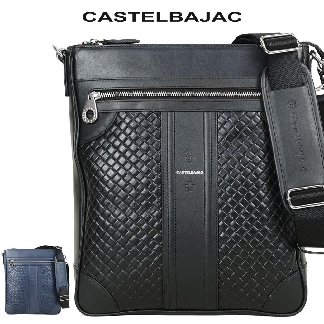 【店内全品送料無料】本革 ショルダーバッグ メンズ 革 ブランド 縦型 CASTELBAJAC カステルバジャック エポス 本革 大きめ 肩掛け 編み込み レザー メッシュ バッグ メンズ バッグ 斜めがけ バッグ 65123 海外旅行バッグ