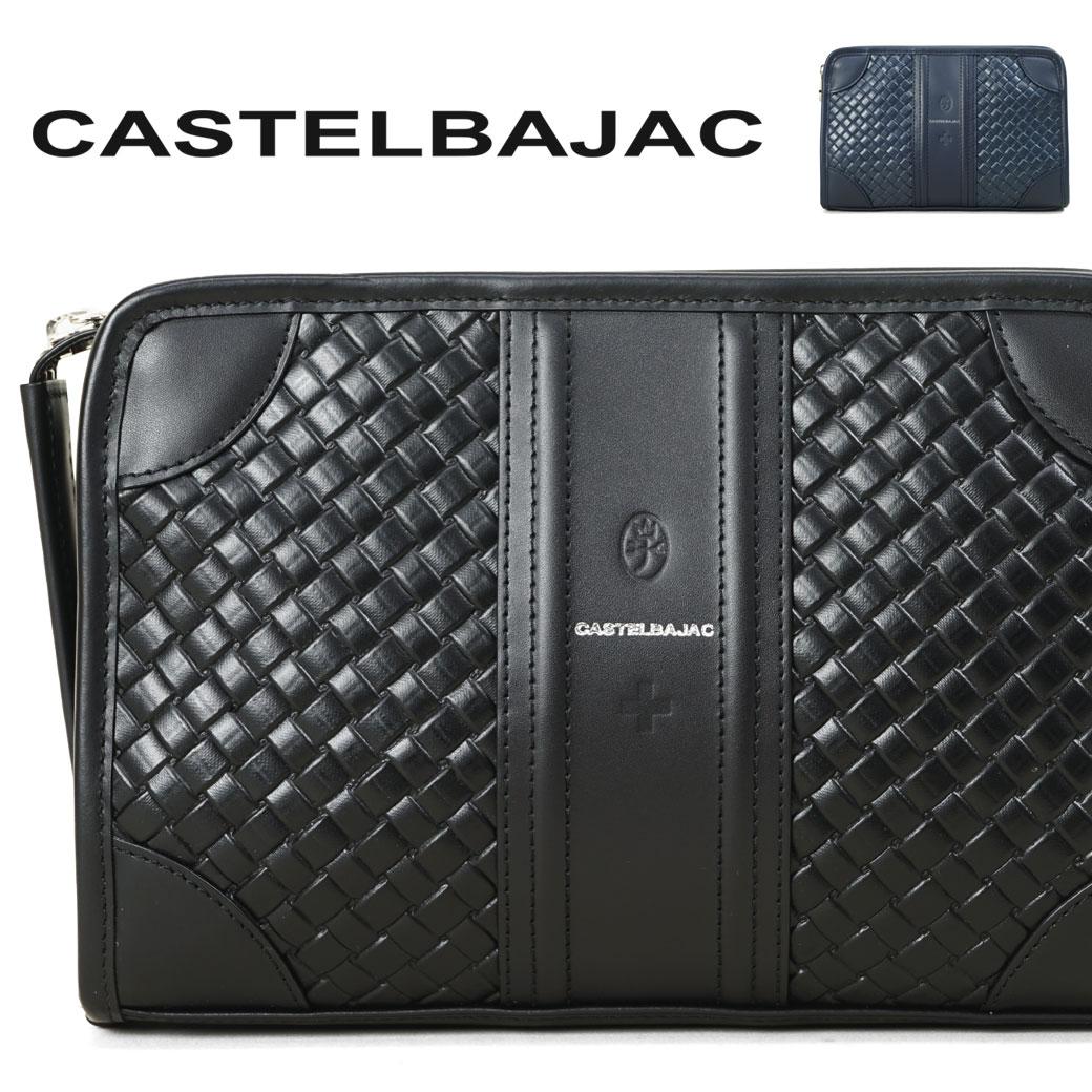 クラッチバッグ セカンドバッグ メンズ CASTELBAJAC カステルバジャック エポスシリーズ 編み込み 本革 シック メッシュ 横型 軽量 メンズバッグ バッグ プレゼント 鞄 かばん カバン bag ブランド (65222) 送料無料