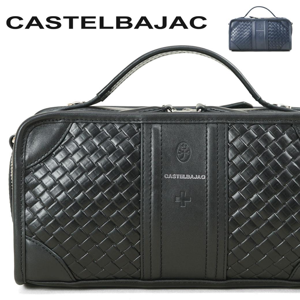 クラッチバッグ セカンドバッグ カバン メンズ CASTELBAJAC (65224) カステルバジャック ブランド エポスシリーズ 2way 2室 編み込み 本革 シック メッシュ 横型 軽量 メンズバッグ バッグ プレゼント 鞄 かばん カバン bag ブランド (65224) 送料無料, イーライン:73da016f --- sunward.msk.ru