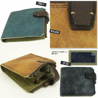 Wallet / AXE / Bi-Fold Wallet
