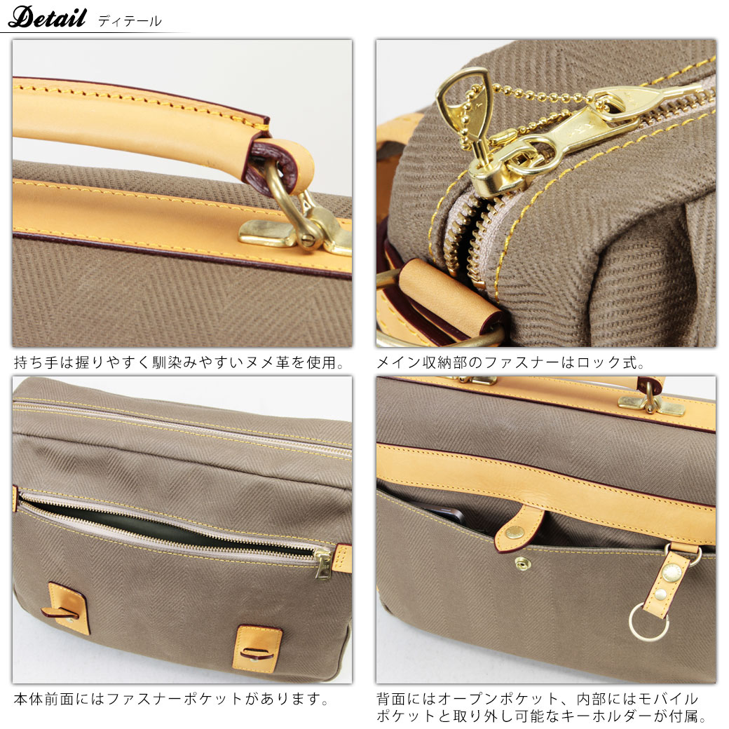 Business Bags / SILVER LAKE CLUB / Briefcase