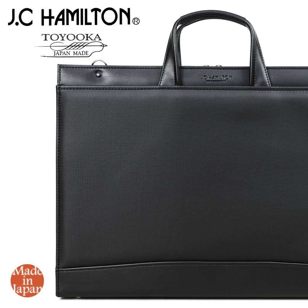 ビジネスバッグ メンズ ブリーフケース J.C HAMILTON ジェイシーハミルトン 2way ショルダーバッグ A3 横型 ビジネスバック 大型 通勤バッグ メンズバッグ 斜めがけ バッグ ブランド 鞄 かばん bag カバン (22330)